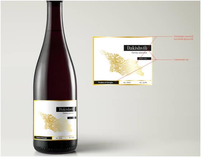 Задача - разработать этикетку для вина