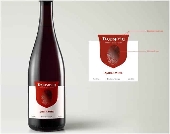 Этикетка для вина ДАКИШВИЛИ