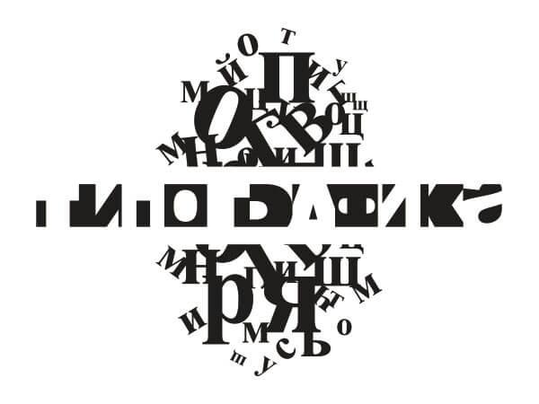 , 10 правил якісного дизайну поліграфічної продукції