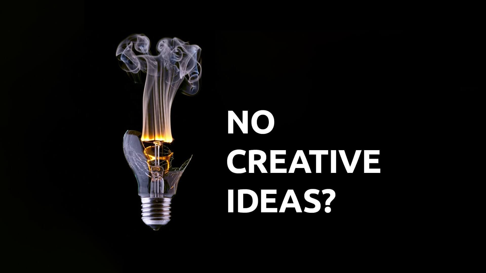 Креативные идеи для вашего бизнеса
