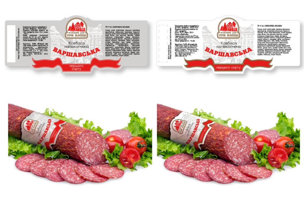 дизайн етикетки для ковбаси
