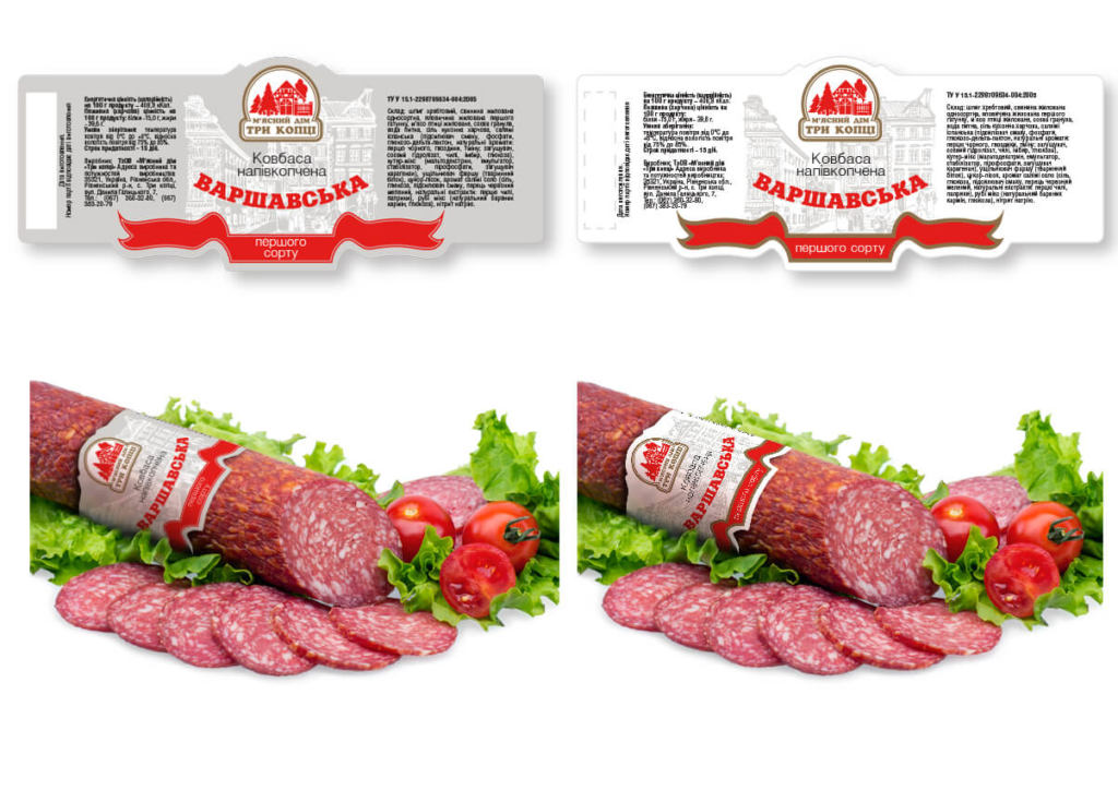 этикетка колбасы