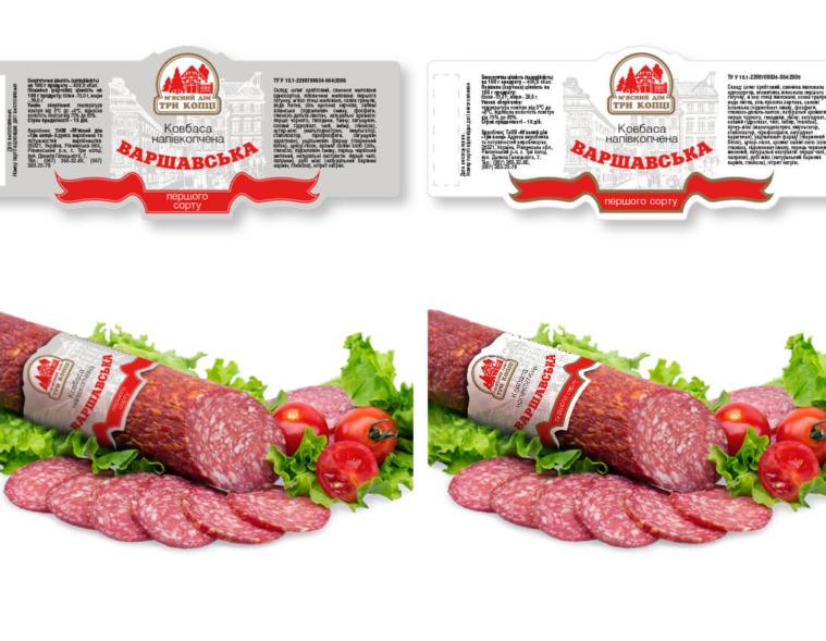 этикетка колбасы Варшавська