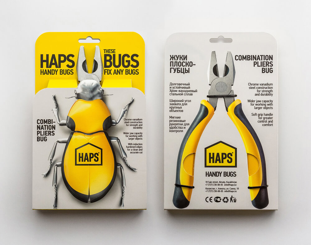 Дизайн упаковки, заказать дизайн упаковки в ТСД