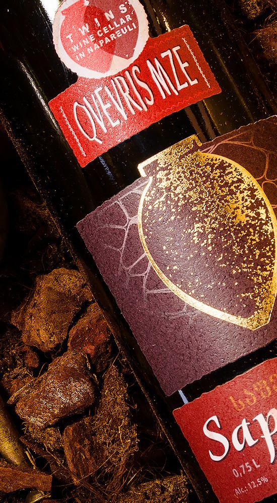 дизайн этикеток для вина киев