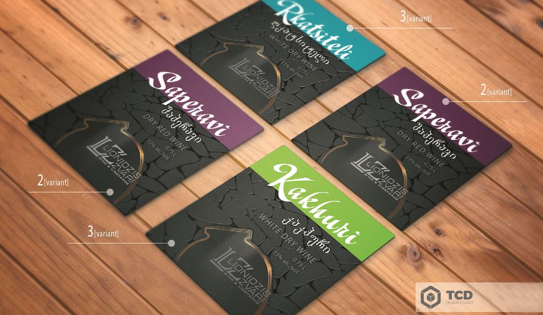 разработка дизайна этикетки для вина Gevelli Saperavi