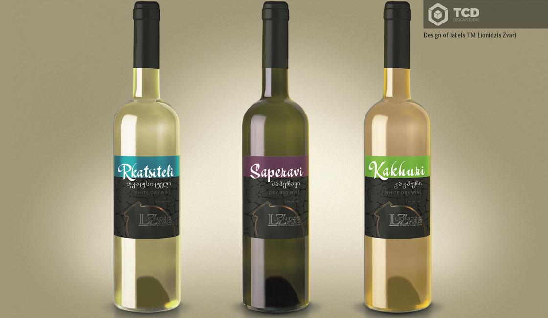 дизайн этикетки вина Gevelli Saperavi
