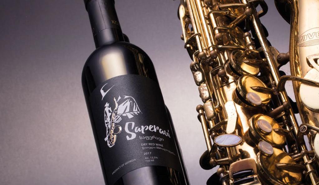 Дизайн винной этикетки Саперави