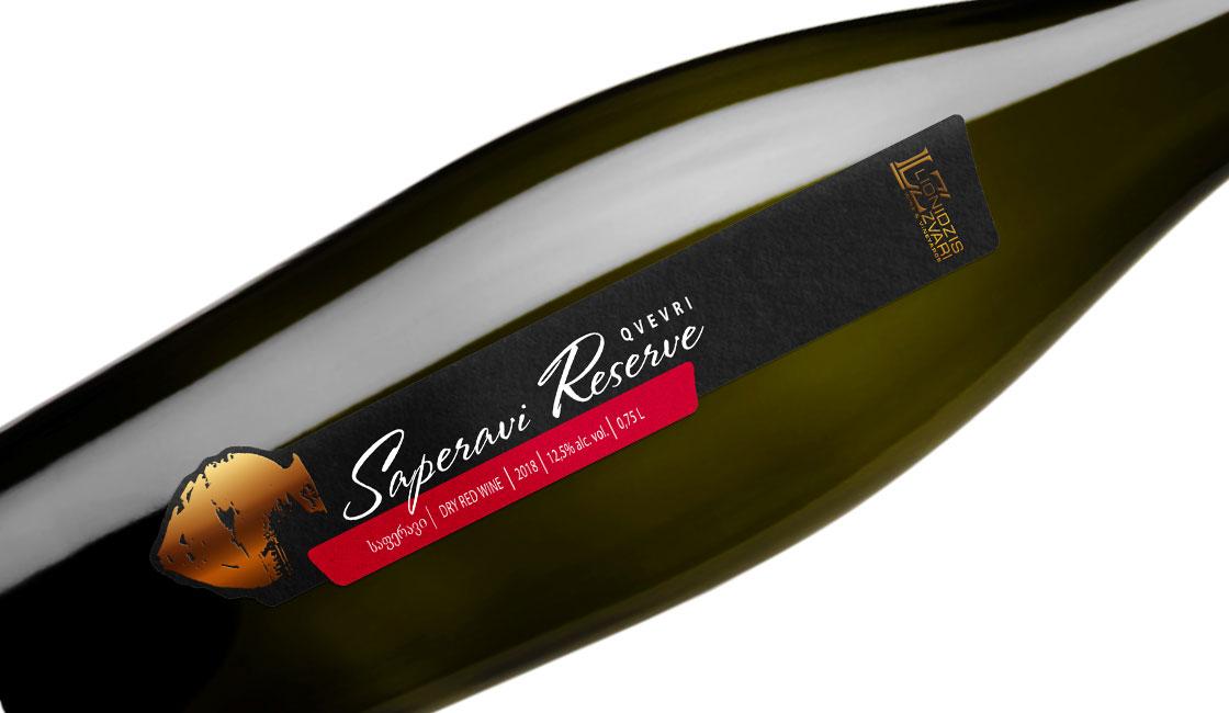 дизайн етикетки вина saperavi qvevri