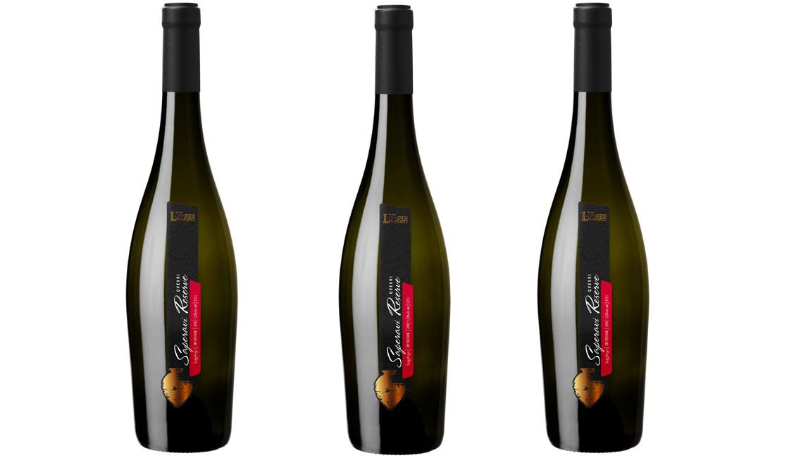 разрщбка дизайну винної етикетки saperavi qvevri