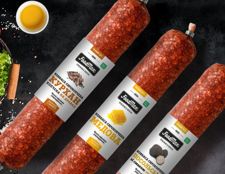 создание дизайна этикетки для колбасы foodmax
