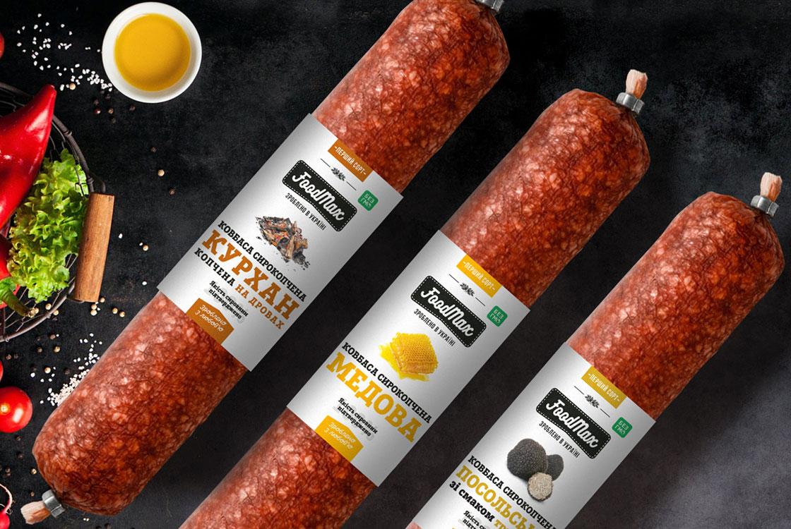створення дизайну етикетки для ковбаси foodmax