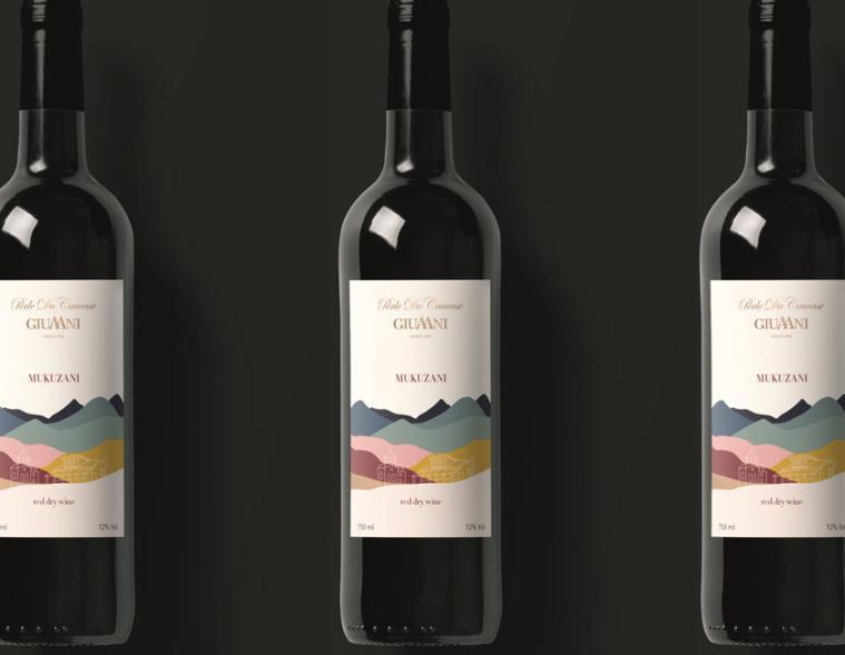 оригинальный дизайн этикетки вина мукузани