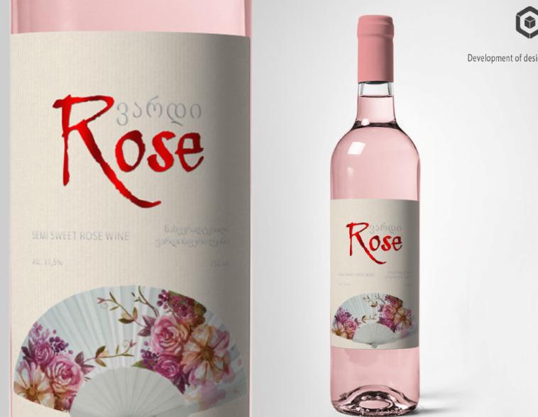 этикетки для вина красивые