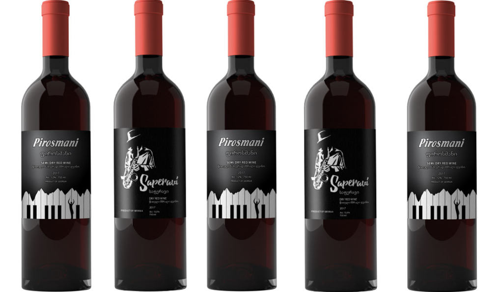 Дизайн винної етикетки Сапераві