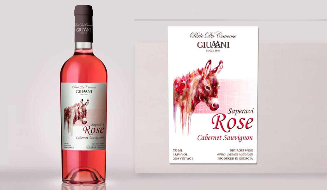 дизайн етикетки вина Saperavi Rose
