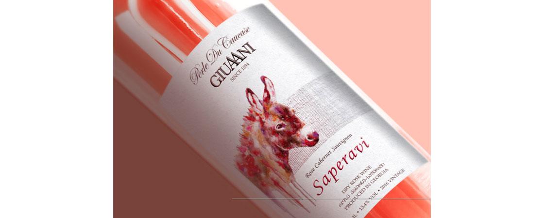 етикетка для вина дизайн