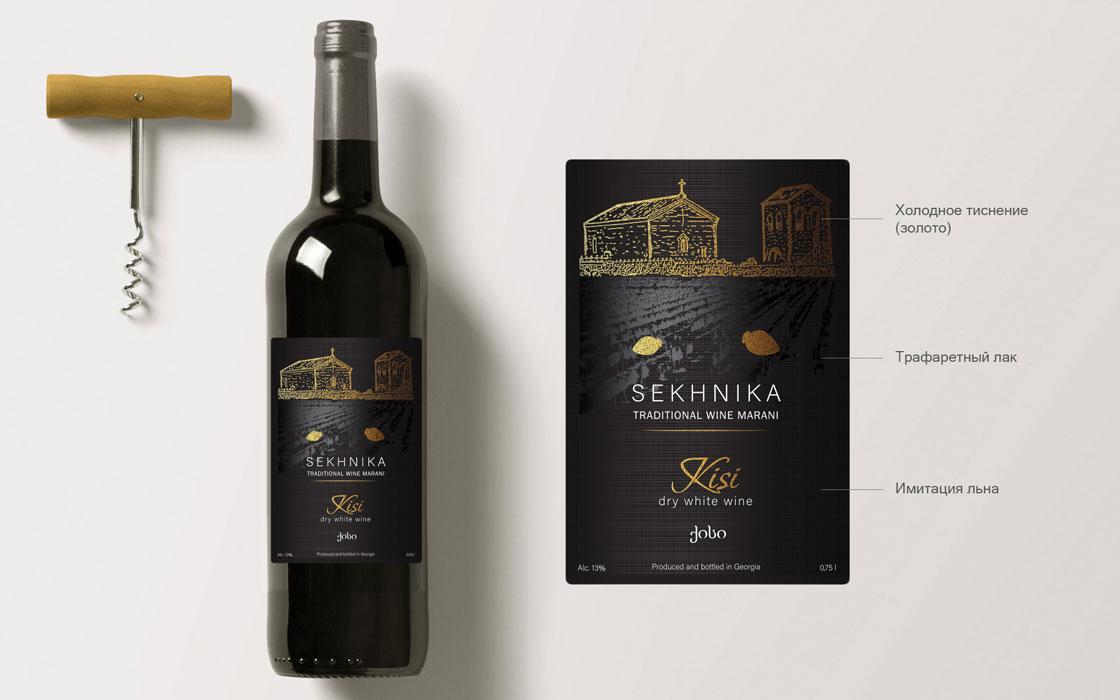розробка дизайну етикетки вина портфоліо