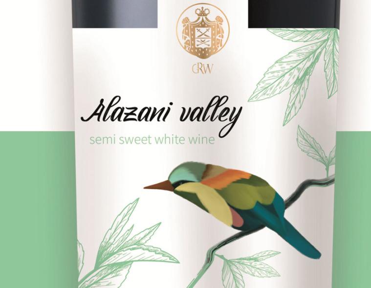 дизайн этикетки вина алазанская долина grw