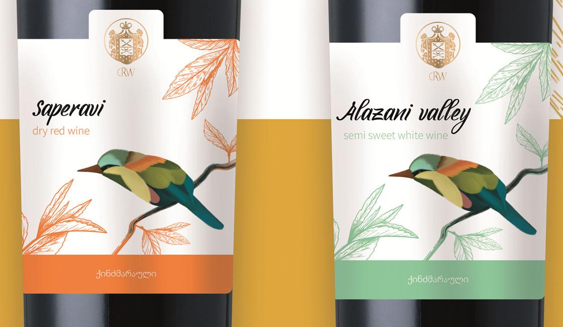 этикетки вина Saperavi Alazani Valley