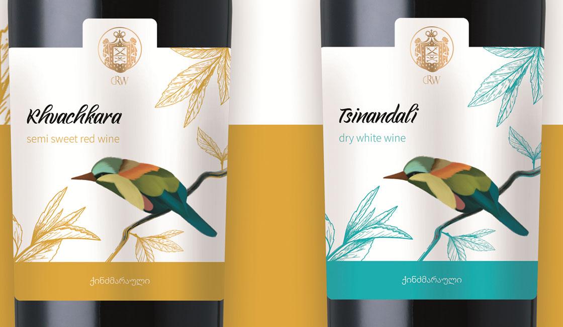 дизайн этикеток вина Khvanchkara Tsinandali