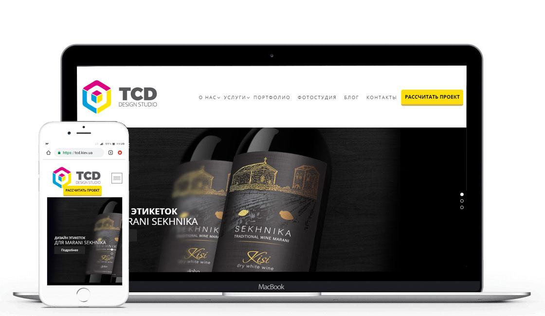 TSD design
