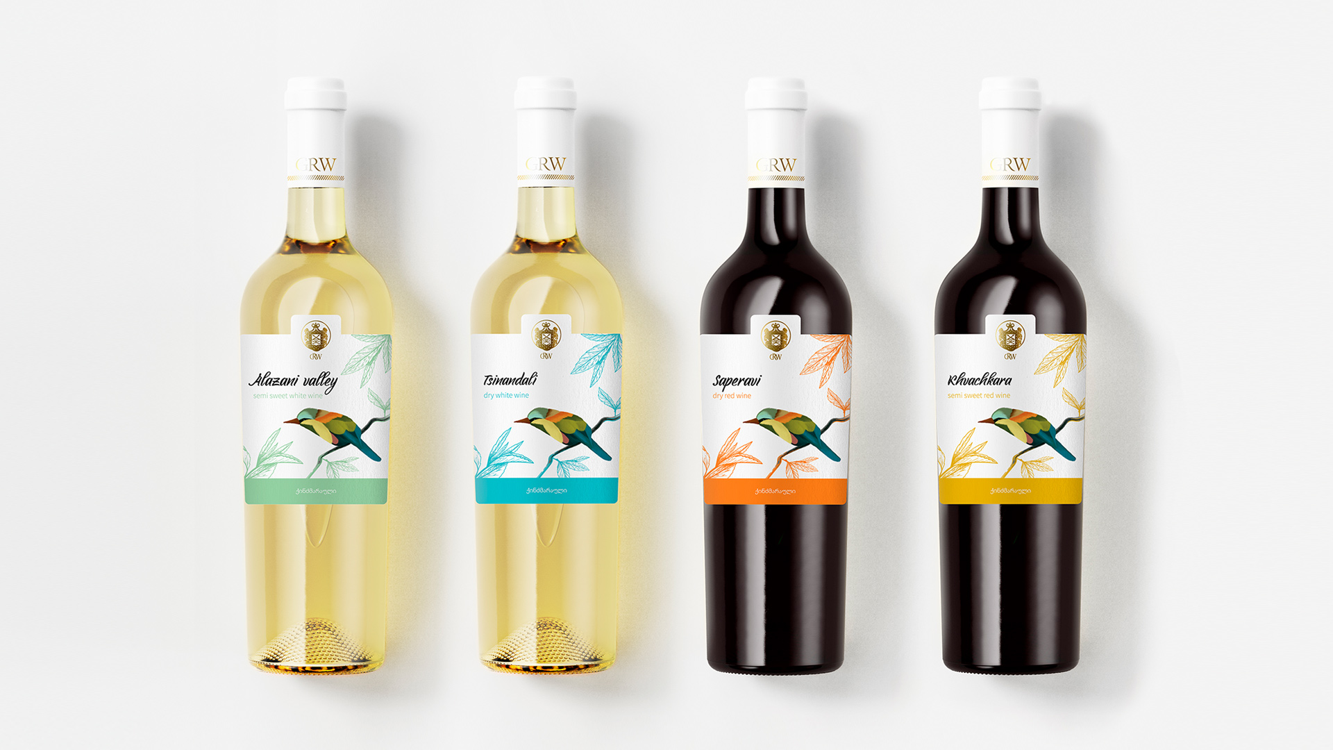 label design, Design Studio