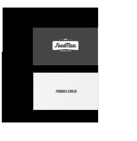 Дизайн этикеток для бренда