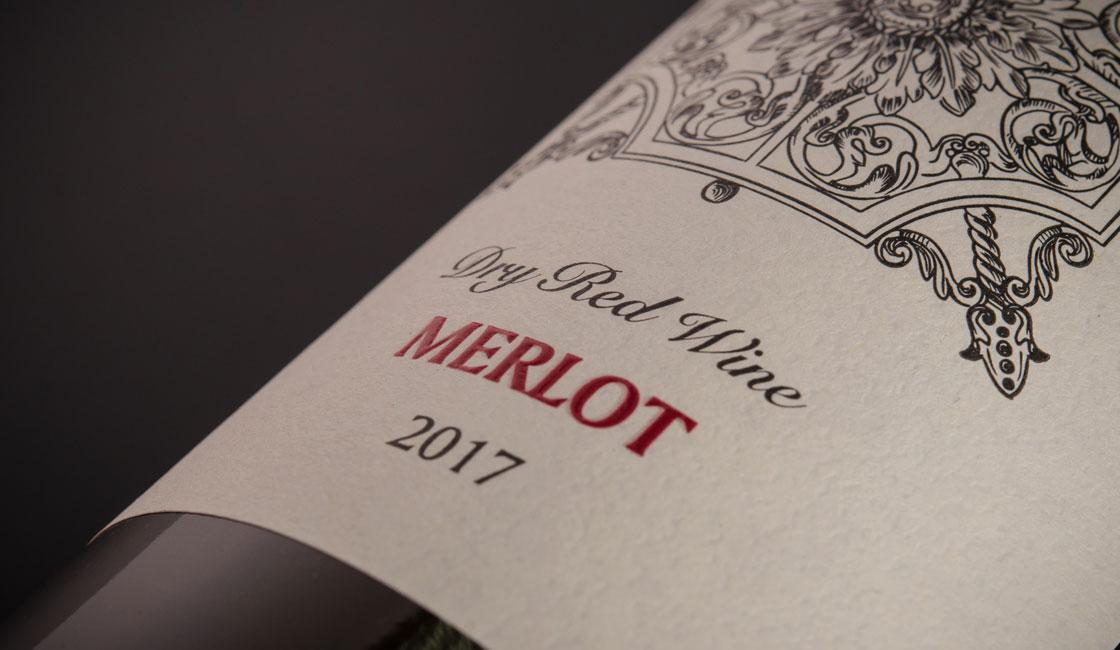 етикетка на вино