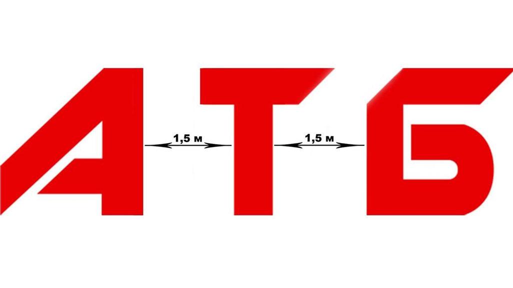дизан логотипа бренда с юмором