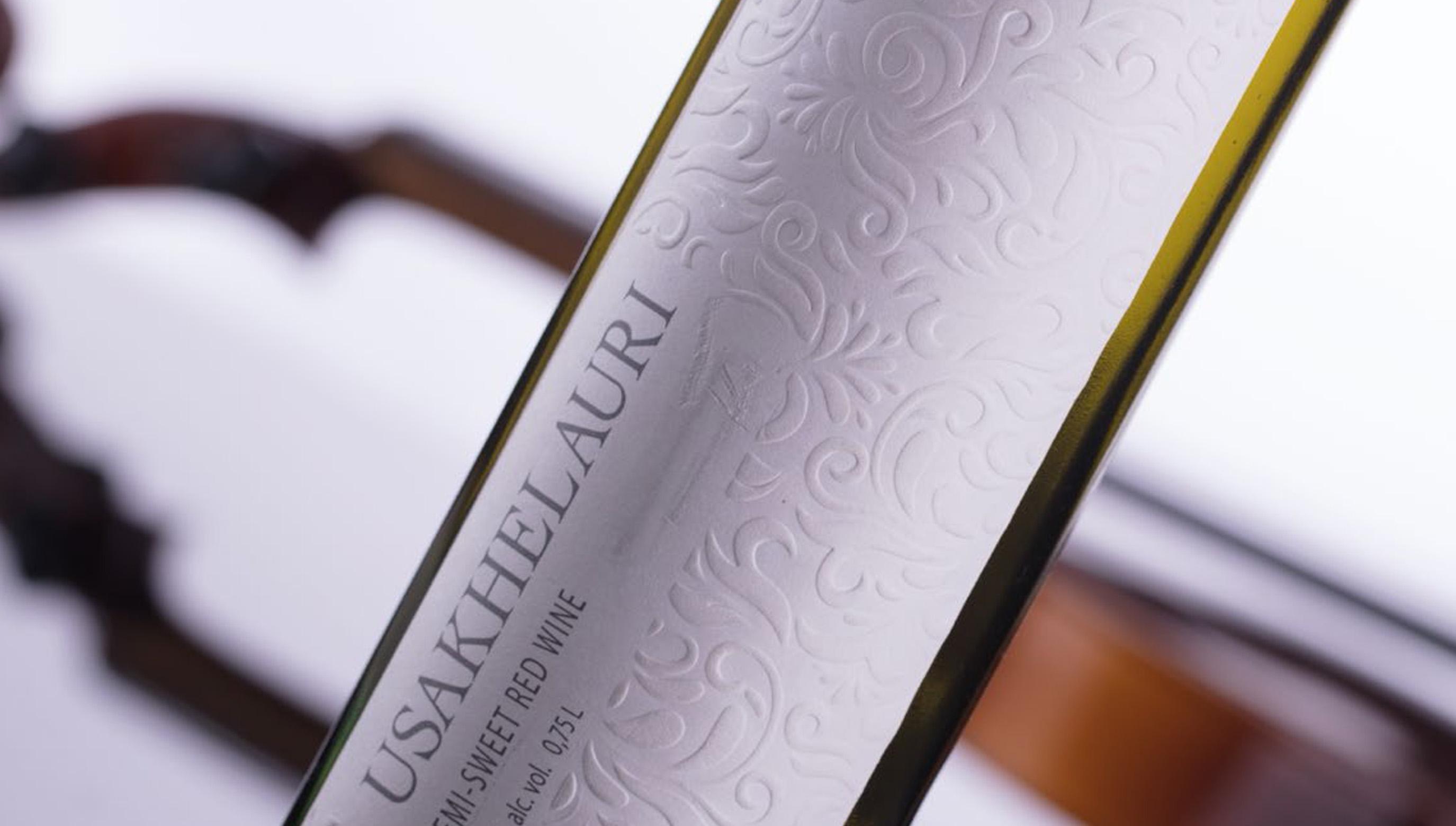 трендовый дизайн этикетки для вина