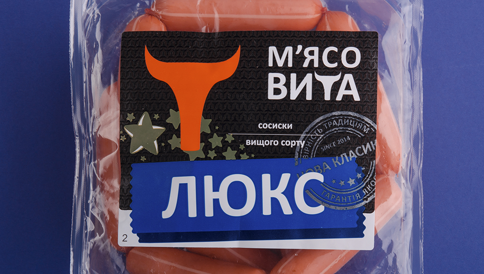 современный дизайн этикетки для сосисок