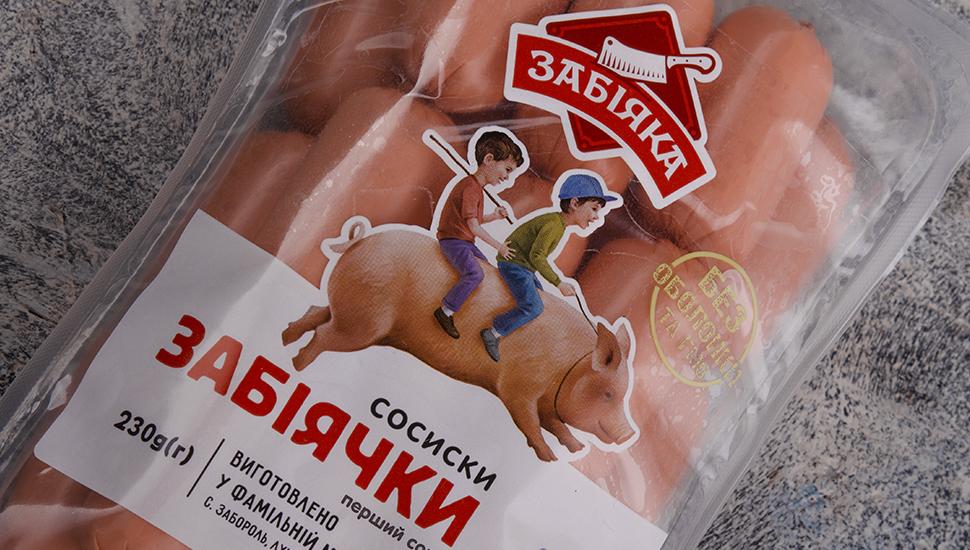 дизайн сосисок для детей
