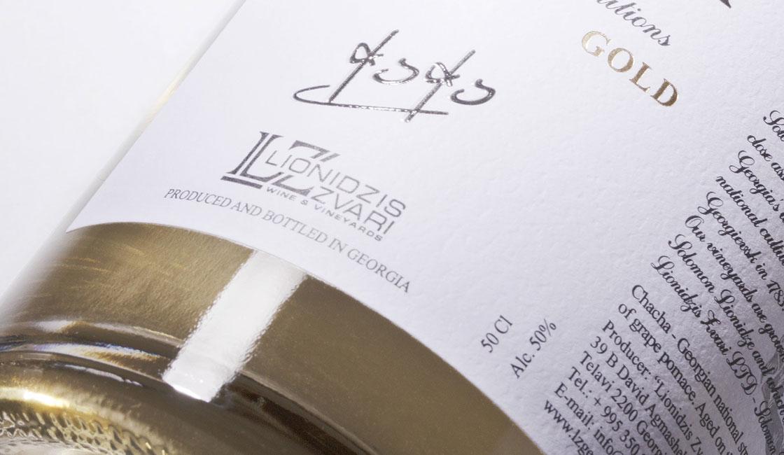 Требования к шрифтам на этикетках